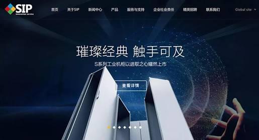 【引以为戒】威图告赢前中国区总裁离职所创辛柏公司 六件专利交还威图