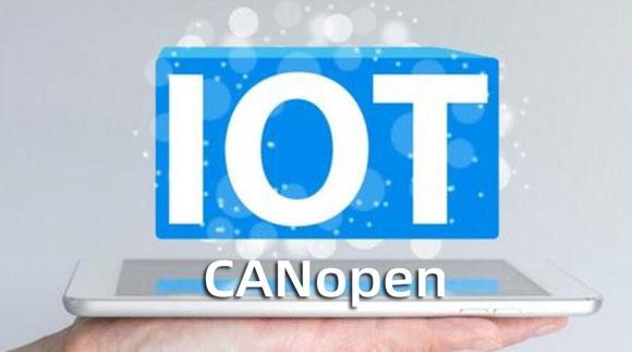 CANopen IoT——利用CANopen协议搭建的工业物联网