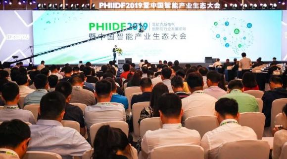 """工控界的""""达沃斯论坛""""——PHIIDF 2019上看制造业数字化进阶"""