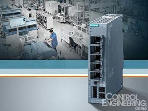 西门子Scalance S615安全模块可灵活保护自动化网络