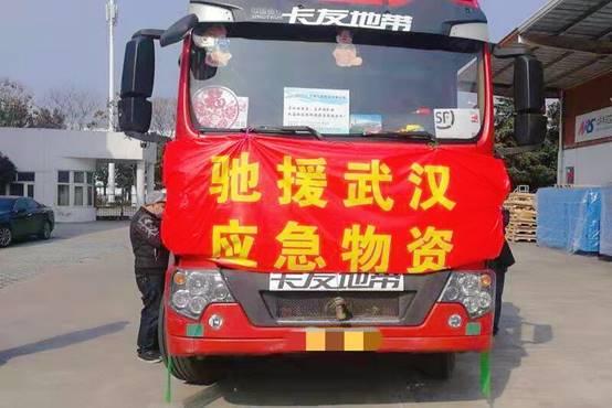 阿特拉斯·科普柯中國捐贈人民幣100萬元支援抗擊新冠肺炎疫情