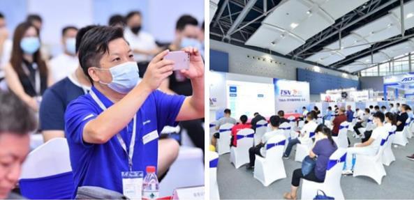2021 SIAF广州自动化展同期研讨会全览