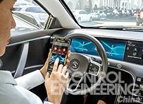 大陆集团将个性化设计引入驾驶舱
