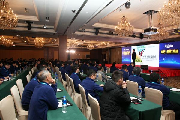 """""""聚势·创新·超越""""——2019年台达机电渠道商大会在苏州召开"""
