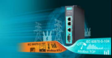 Moxa 推出新型 Modbus/IEC 101转 IEC 104 协议网关,助力电网系统升级