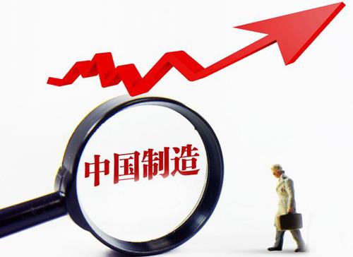 2月份中國制造業PMI為35.7% 3月有望回升