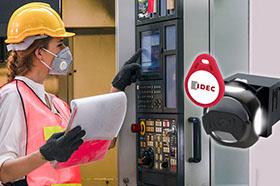 爱德克RFID识别系统有奖试用活动