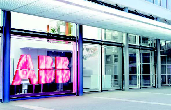 ABB Ability™加速推进中国制造业的数字化转型