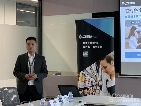 斑马技术新一代企业级移动智能终端助力提升客户体验