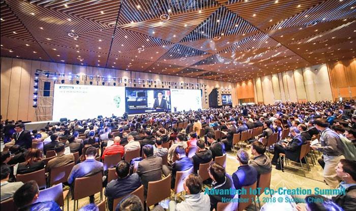 研华物联网共创峰会以共创模式赋能全球物联网产业链