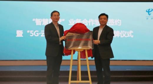 """中国信通院与中国电信签署""""智慧医疗""""业务合作协议 联合打造""""5G·云上医疗""""联合实验室"""