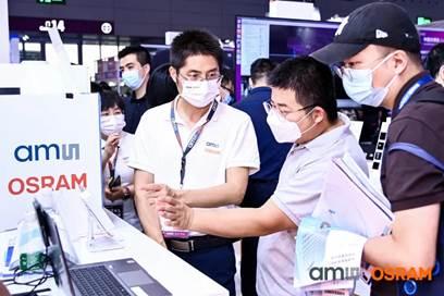 光学革新领军者:ams OSRAM助力驰骋工业5.0时代