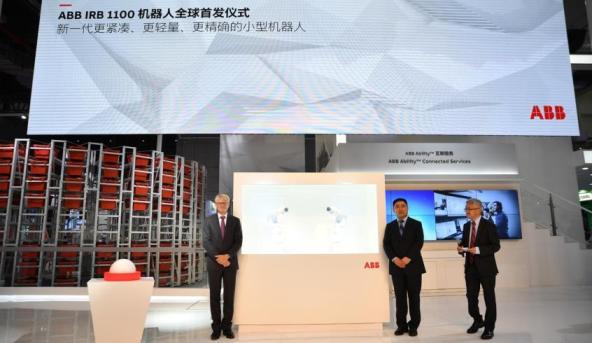 ABB最新解决方案亮相工博会 打造未来智能工厂