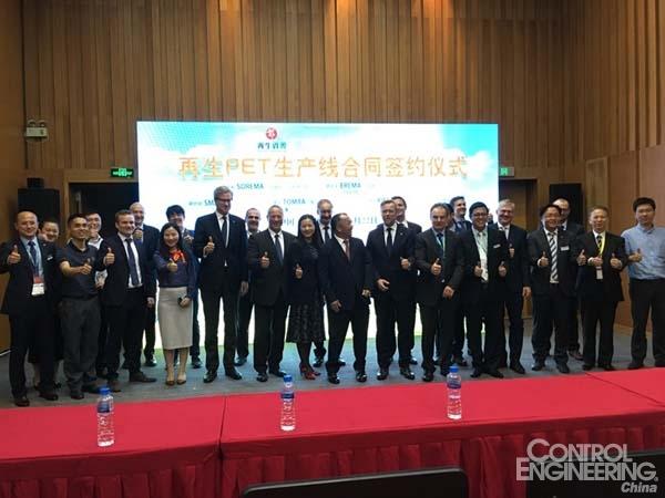 陶朗与广西国龙再生资源有限公司达成战略合作