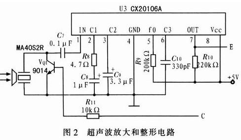 超声波接收放大电路灵敏度等