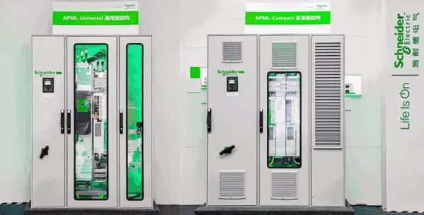 施耐德电气发布全新水冷模块化变频器