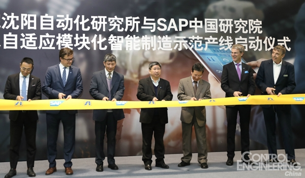 第三代自适应模块化智能制造解决方案中国首发