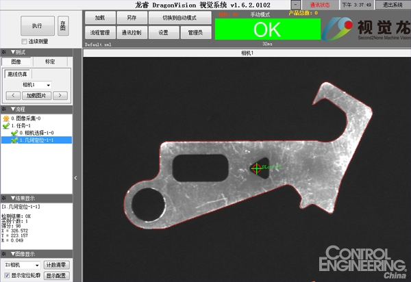 龙睿视觉软件在医疗器械检测中的应用