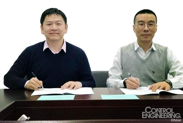 安控科技与西安交通大学网络安全学院签署工控安全战略合作协议