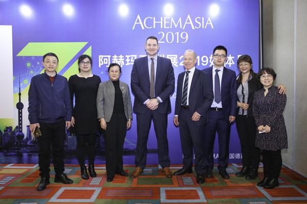 阿赫玛亚洲展2019即将在上海国家会展中心举行