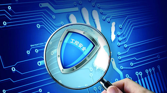 如何采取正确措施防范对工业控制系统的攻击
