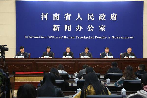 2019世界传感器大会将于明日在郑州开幕