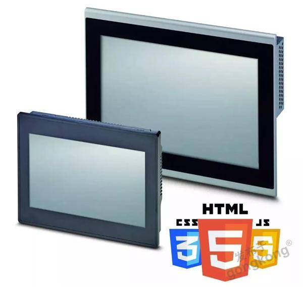 技术控 | 基于HTML5的Web HMI应用