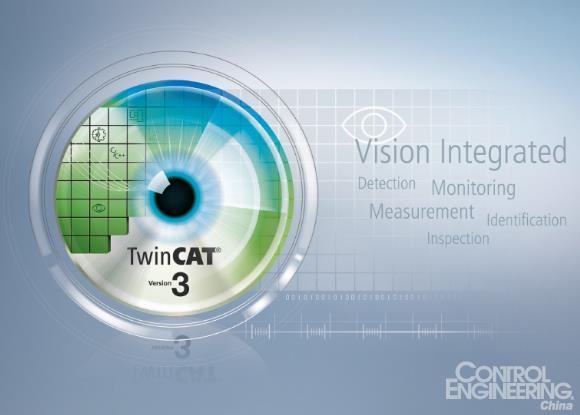 TwinCAT Vision 软件将机器视觉无缝集成到自动化技术中