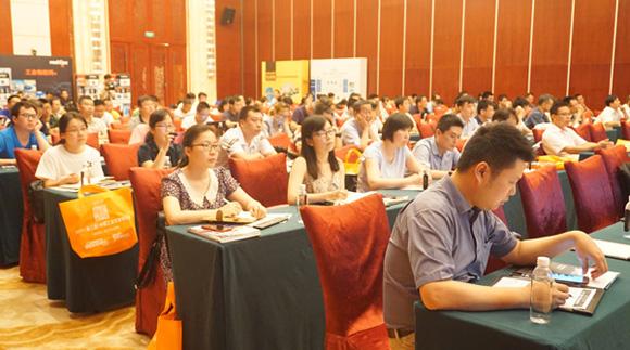 2017(第三届)中国工业互联网大会在武汉成功举行