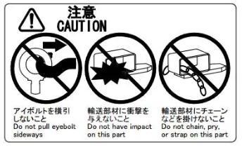 机器人单元上的警告标记想要告诉我们什么?