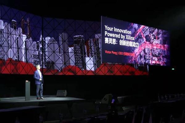 定位創新驅動力 Xilinx 三大戰略取得重大成就