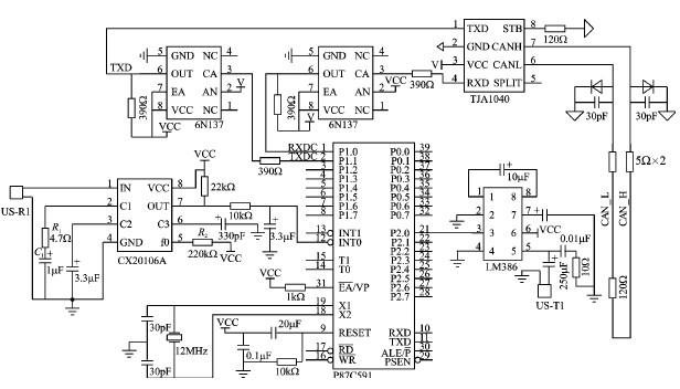 超声波传感器发射部分硬件电路如图3所示