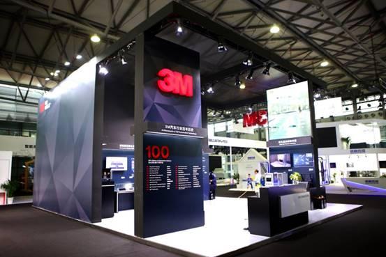 3M汽车人机界面(HMI)解决方案助力未来驾驶
