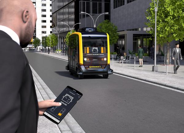 大陸集團:面向無人駕駛汽車的一體式人機交互