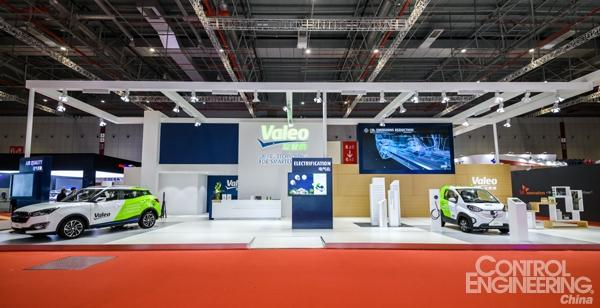 法雷奥发布电气化、自动驾驶及互联汽车创新技术,引领移动出行未来