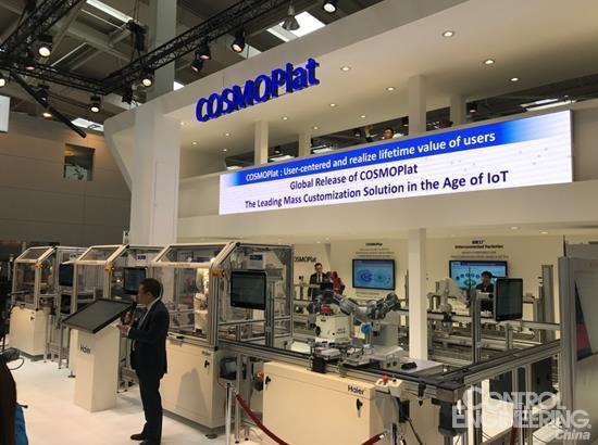 菲尼克斯电气助力海尔COSMOPlat智能制造云平台全球首发