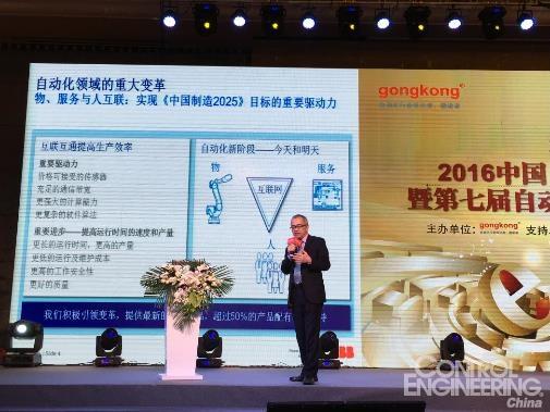 ABB(中国)有限公司高级副总裁、ABB中国过程自动化业务部负责人蒋海波在自动化年会上发表演讲   在中国,ABB始终坚持创新,以智能技术帮助客户节能减排和提高生产效率。仅在2015年,ABB中国研发团队根据市场需求开发出专为中国客户使用环境设计的M2BAX系列低压电机、采用顶级防护设计的HD系列全数字高清楼宇对讲系统等创新产品,帮助客户在转型升级中实现增效节能和创造更多价值。   由中国工控网主办的自动化年度评选在中国自动化领域有着广泛影响,自2002年以来已连续举办14届。本届评选自2015年12