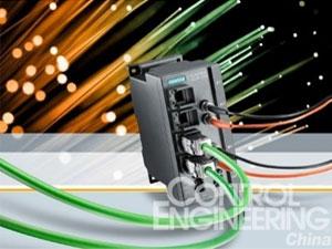 西门子全新网络组件使光纤电缆更轻松用于工业领域