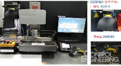 应用In-Sight相机及DataMan读码器携手解决工件识别难题