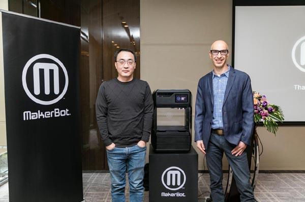 打破桌面与工业3D打印的壁垒--MakerBot全新高性能3D打印机Method正式亮相亚太市场
