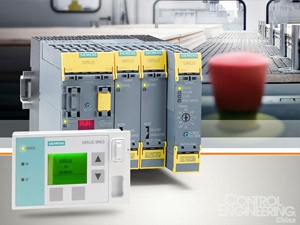 西门子发布Sirius 3SK2用户友好型安全继电器