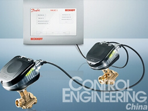 Beckhoff PC控制助力丹佛斯NovoCon智能执行器