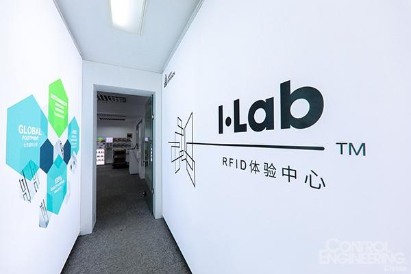 艾利丹尼森中国首个RFID体验中心I.LabTM 揭幕