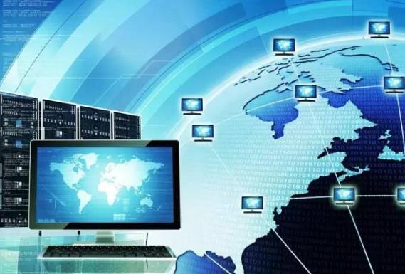 解讀2020政府工作報告中的工業互聯網看點