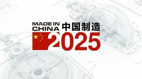 2025这三年 | 【万字重磅】中国制造三周年回顾