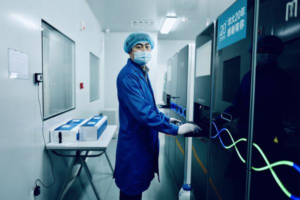 英特尔、联想携手华大基因,加速新型冠状病毒基因组分析