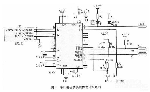 电路   通过sp339芯片实现串口接入信号(rs232,422或是485)与mcu信号