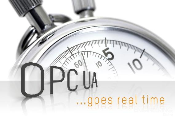 欢迎来到即插即生产的时代- OPC UA TSN