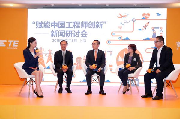 《2018中国工程师创新能量指数报告》问世,看好中国创新未来