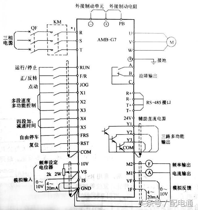 通用型变频器的外接控制电路